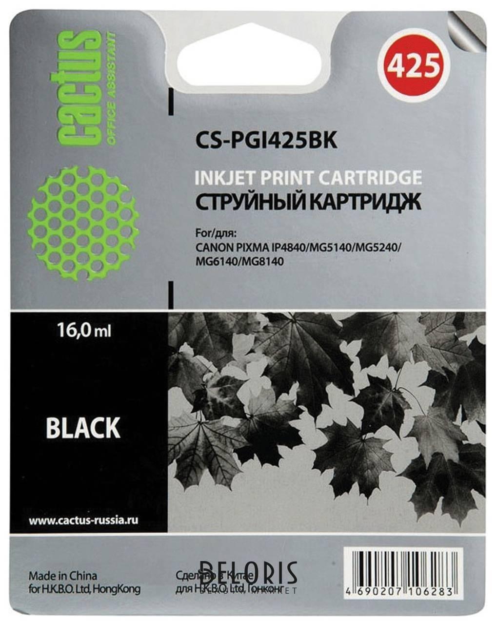 Картридж струйный Cactus (Cs-pgi425bk) для Canon Pixma Mg5140/mg5240/mg6140/mg8140, черный Cactus
