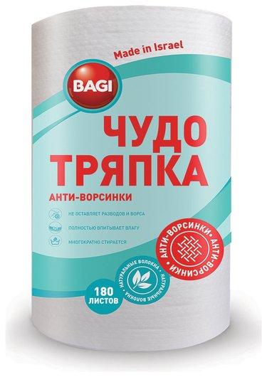 Салфетки универсальные ЧУДО ТРЯПКА 180 шт, рулон, 20х20см, гипоаллергенные, 45 г/м2, BA   Bagi
