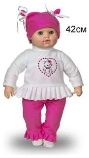 Саша Весна 2 (кукла мягконабивная)  Весна Игрушки