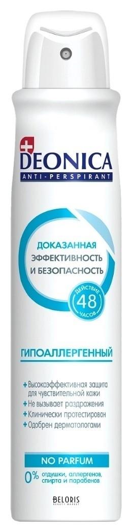 Дезодорант-антиперспирант спрей Гипоаллергенный Deonica
