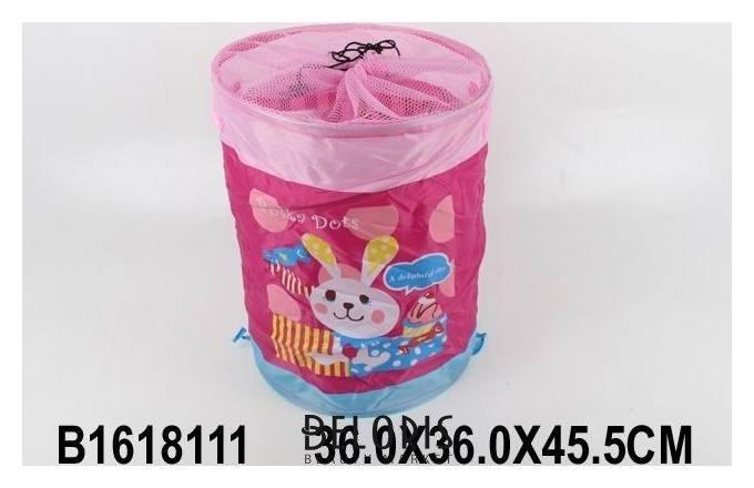 Корзина для игрушек для девочек КНР Игрушки