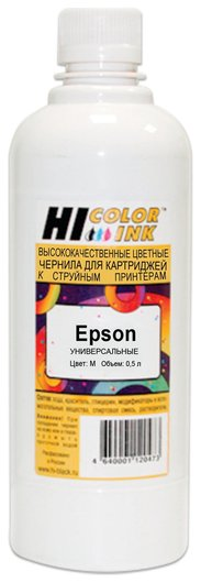 Чернила HI-COLOR для EPSON универсальные, пурпурные, 0,5 л, водные   Hi-black