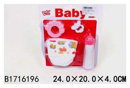 """Набор для пупса """"Подгузник, бутылочка, соска, игрушка""""  Ledy Toys"""