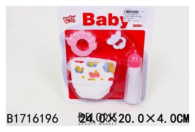 Набор для пупса Подгузник, бутылочка, соска, игрушка Ledy Toys