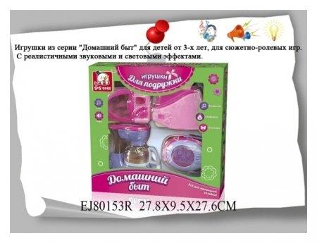 Набор домашний Бытовые приборы (свет, звук) 4 предмета в коробке  S+S toys