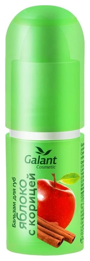 Бальзам для губ Яблоко с корицей  Galant Cosmetic