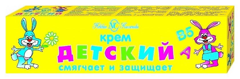Крем косметический Детский  Невская косметика