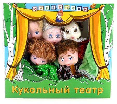 Кукольный театр Золушка  Кудесники