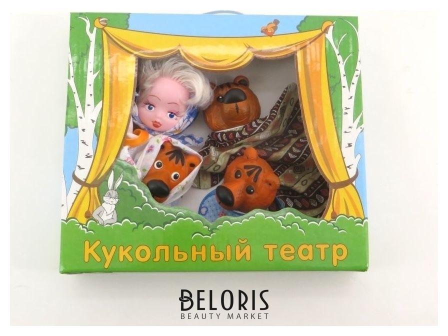 Кукольный театр Три медведя Кудесники