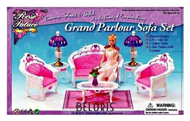 Набор мебели Гостиная принцессы Gloria