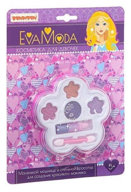 Набор детской декоративной косметики Цветок с косметикой  Bondibon