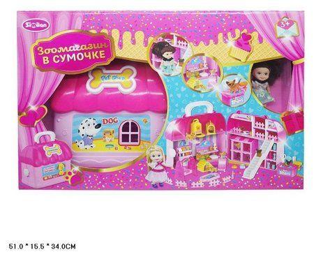 Зоомагазин в сумочке: кукла с собачками  Similan