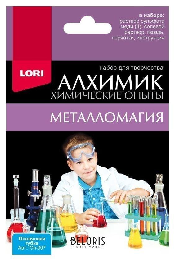 Набор для творчества Металломагия Оловянная губка Lori Химические опыты