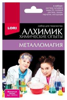 Набор для творчества Металломагия Мохнатый гвоздь  Lori