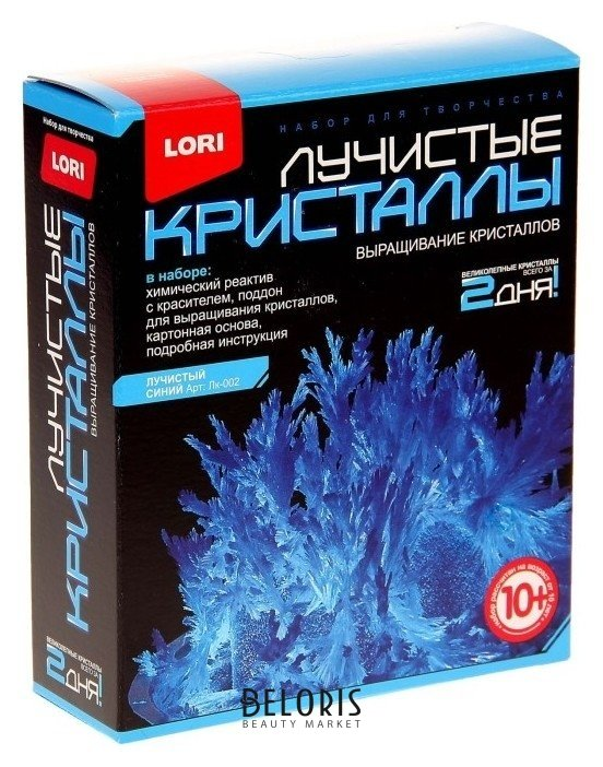 Набор для творчества Синий кристалл Lori Лучистые кристаллы