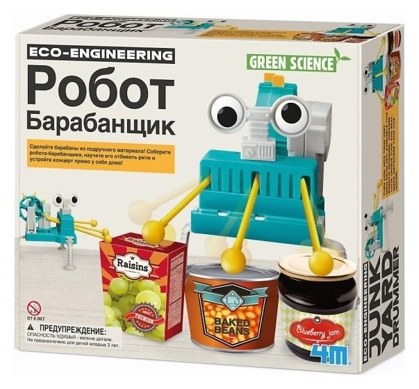 Набор Робот барабанщик  4М