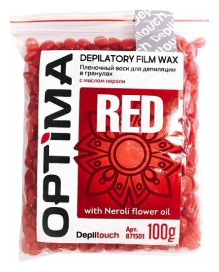 Воск пленочный для депиляции в гранулах Red  Depiltouch