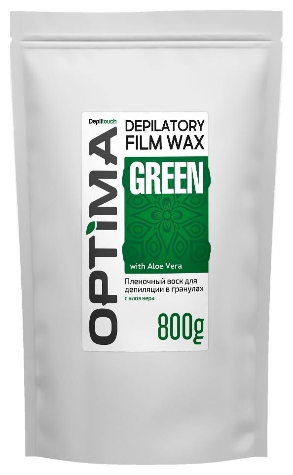 Воск пленочный для депиляции в гранулах Green  Depiltouch