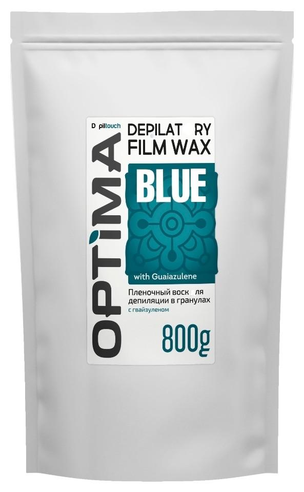 Воск пленочный для депиляции в гранулах Blue  Depiltouch