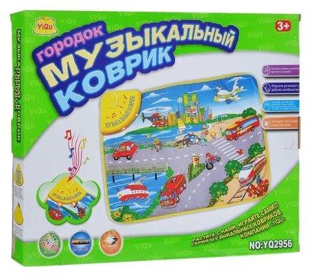 Музыкальный коврик Забавный городок  YiQu Toys