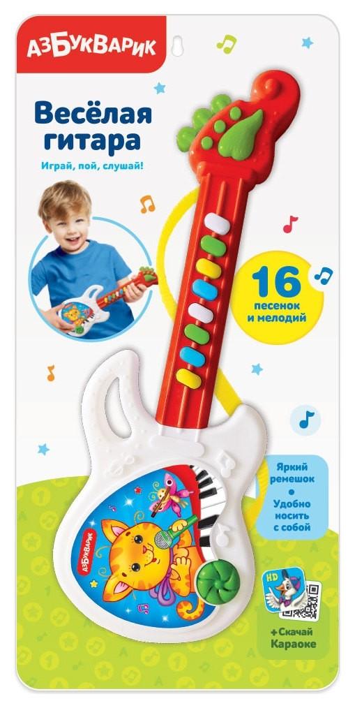 Веселая гитара, 16 песенок и мелодий  Азбукварик