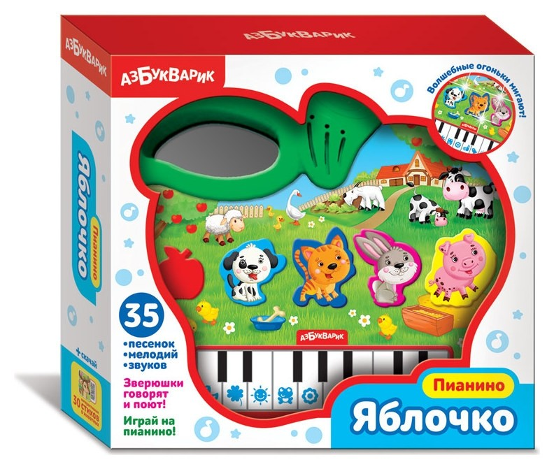 Пианино Яблочко  Азбукварик