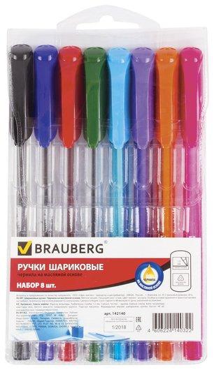 """Ручки шариковые масляные Brauberg, набор 8 шт., ассорти, """"Extra Glide"""", узел 1 мм, линия письма 0,5 мм  Brauberg"""