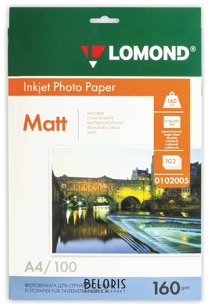 Фотобумага для струйной печати, А4, 160 г/м2, 100 листов, односторонняя матовая, LOMOND  Lomond