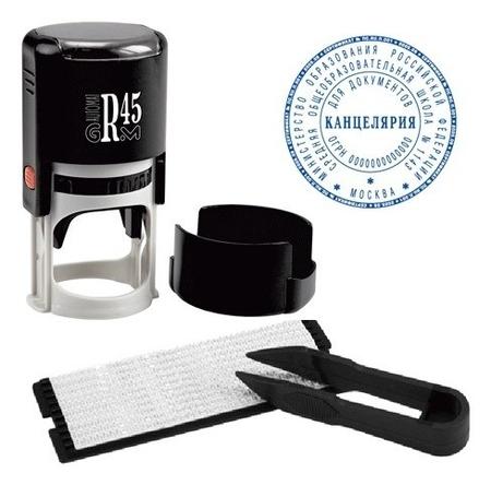 Печать самонаборная GRM R45 plus, 2,5 круга, касса в комплекте  Grm