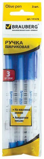Ручки шариковые масляные Brauberg набор 3 шт., синие, Olive Pen, узел 0,7 мм, линия письма 0,35 мм Brauberg