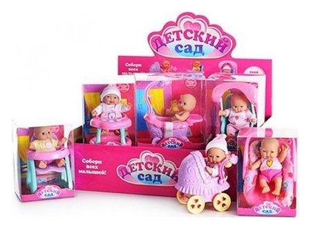 """Игровой набор """"Детский сад""""  Play Smart (Joy Toy)"""