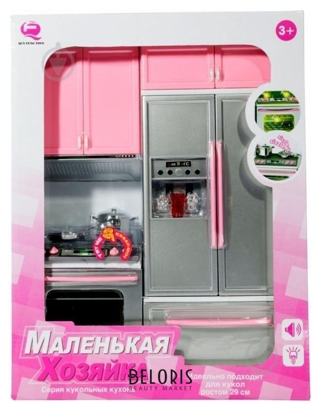 Игровой набор Кухня Маленькая хозяйка с холодильником Qun Feng Toys