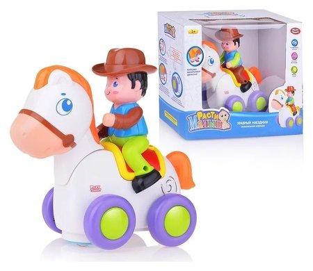 Музыкальная игрушка Храбрый наездник Play Smart (Joy Toy) Расти малыш