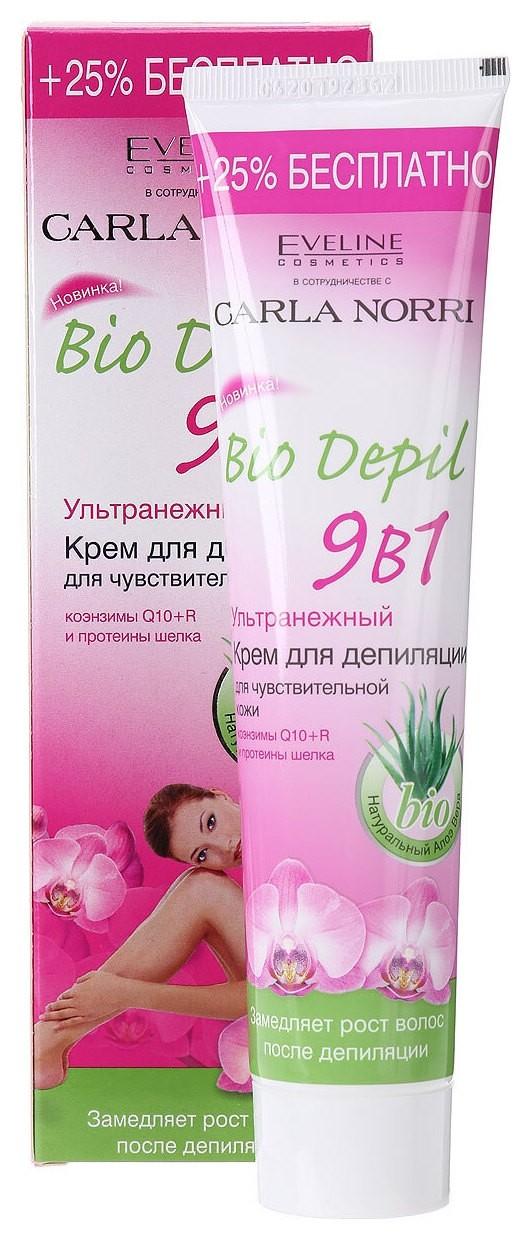 Крем для депиляции для чувствительной кожи 9 в 1 Ультранежный  Eveline Cosmetics