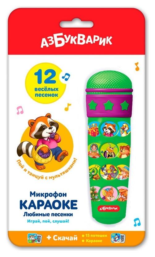 Микрофон Караоке Любимые песенки Азбукварик