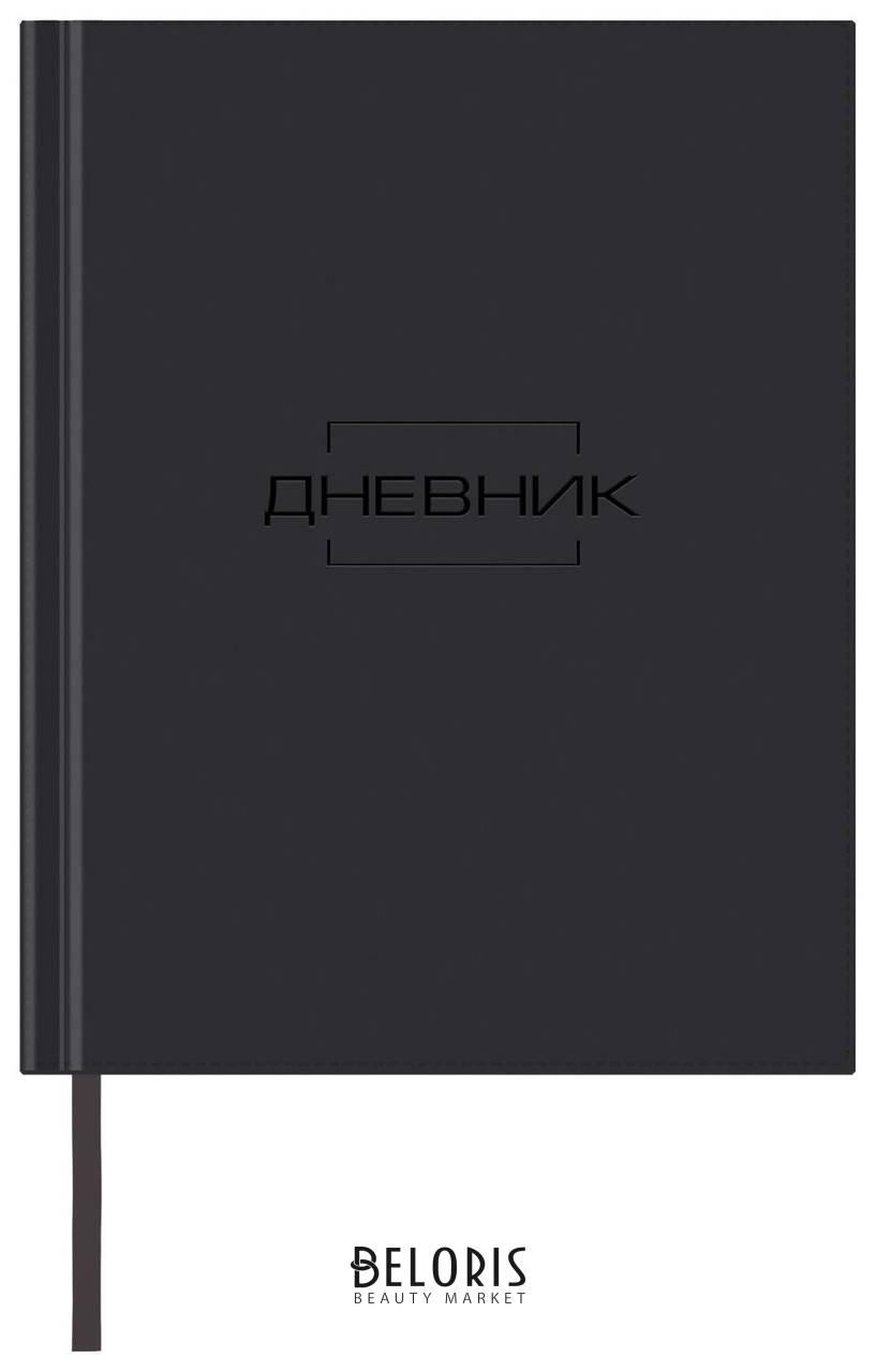 Дневник 1-11 класс 48 л., обложка кожзам, термотиснение, Latte, черный Brauberg