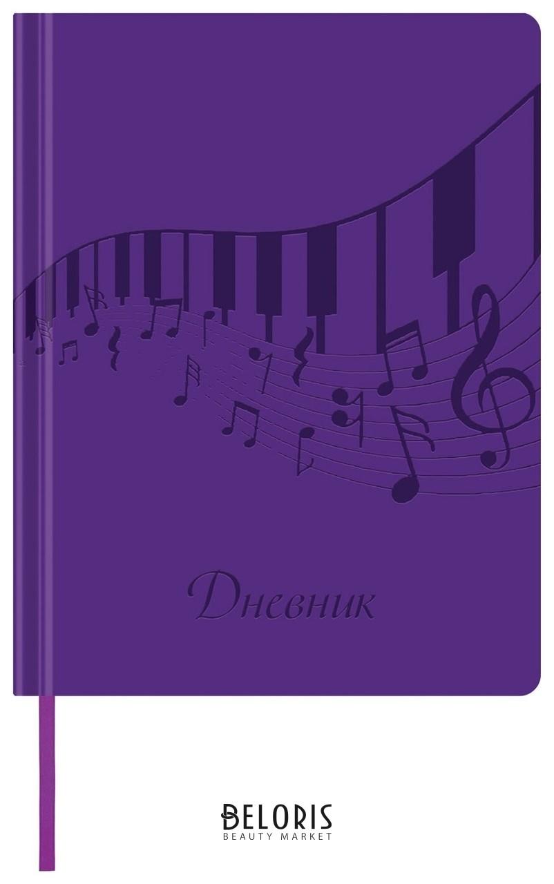 Дневник для музыкальной школы 48 л., обложка кожзам, термотиснение, фиолетовый Brauberg