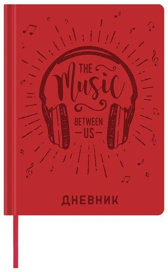 Дневник для музыкальной школы 48 л., обложка кожзам, термотиснение, красный  Brauberg