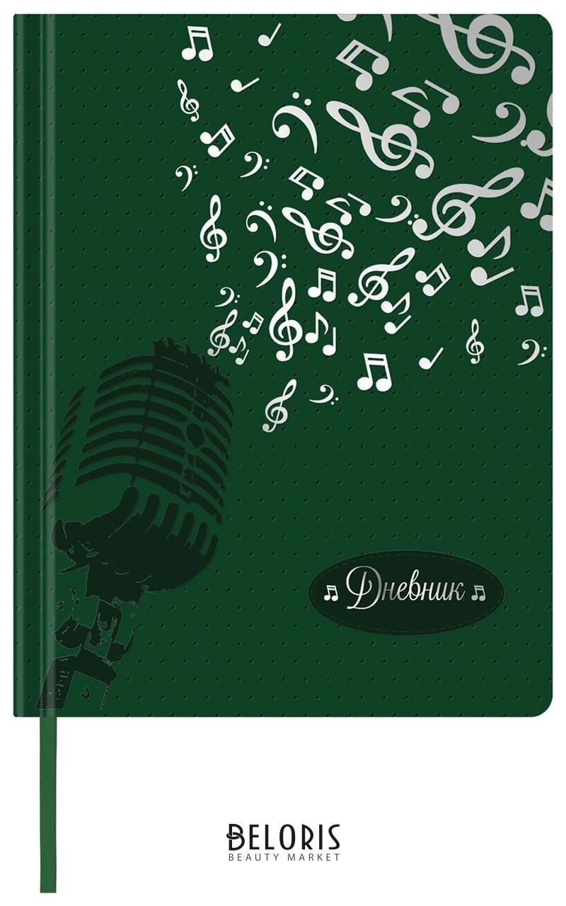 Дневник для музыкальной школы 48 л., обложка кожзам твердый, термотиснение зеленый Brauberg