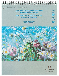 """Альбом для акварели, масла, акрила 250х350 мм,16 л, бумага 180 г/м, экстра белая, мелкое зерно, """"Русское поле""""  Palazzo"""