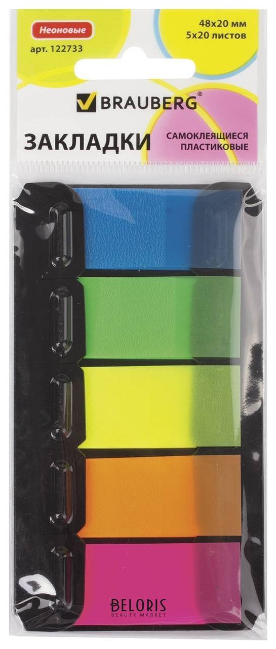 Закладки клейкие Brauberg неоновые пластиковые, 48х20 мм, 5 цветов х 20 листов, в диспенсере Brauberg