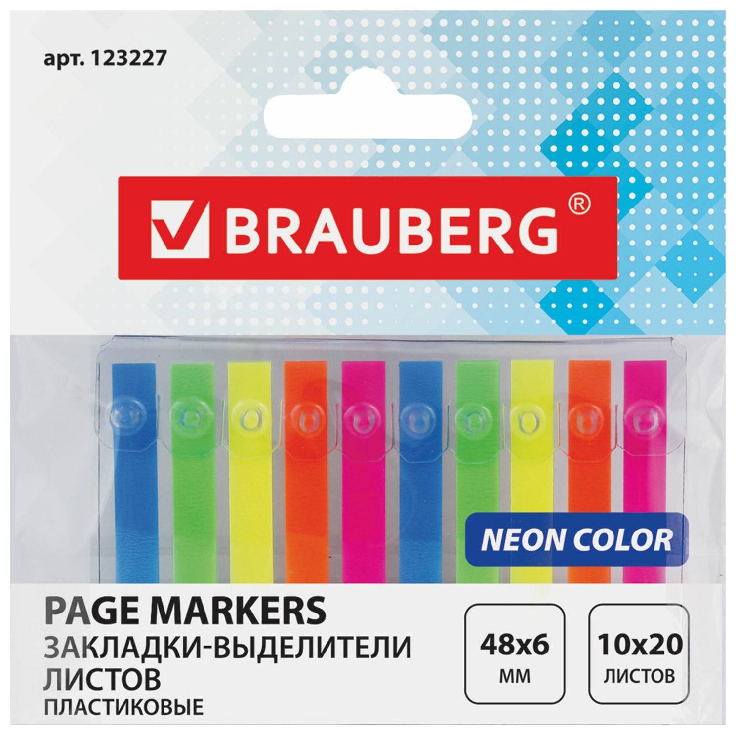 Закладки-выделители листов клейкие Brauberg, неоновые пластиковые, 48х6 мм, 10 цветов х 20 листов  Brauberg