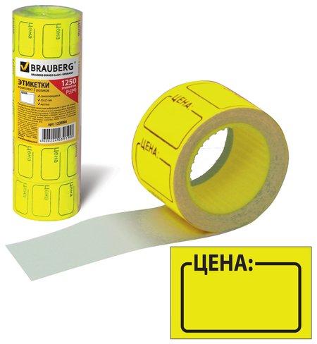 "Этикет-лента ""Цена"", 35х25 мм, желтая, комплект 5 рулонов по 250 шт., Brauberg  Brauberg"