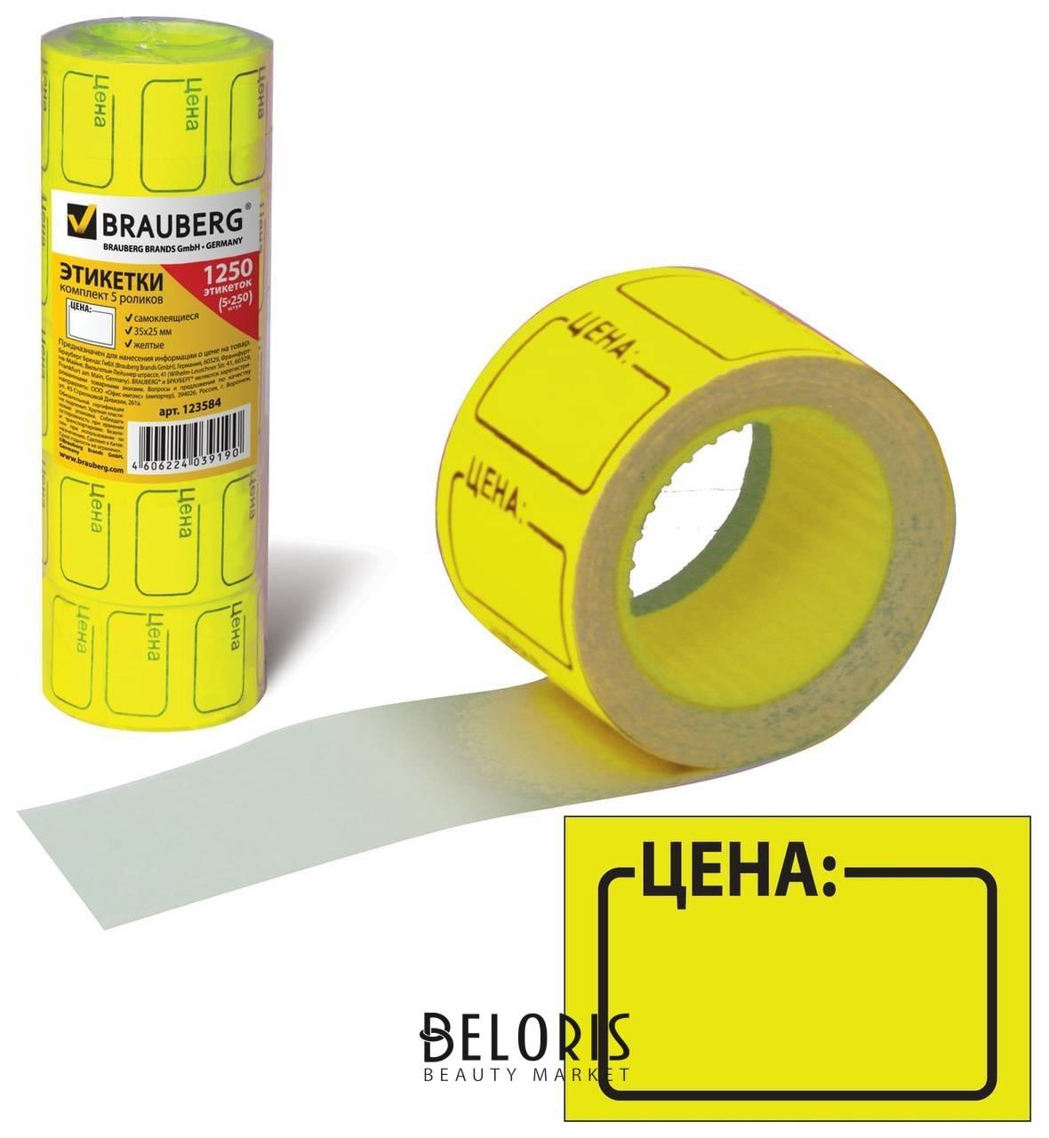 Этикет-лента Цена, 35х25 мм, желтая, комплект 5 рулонов по 250 шт., Brauberg Brauberg