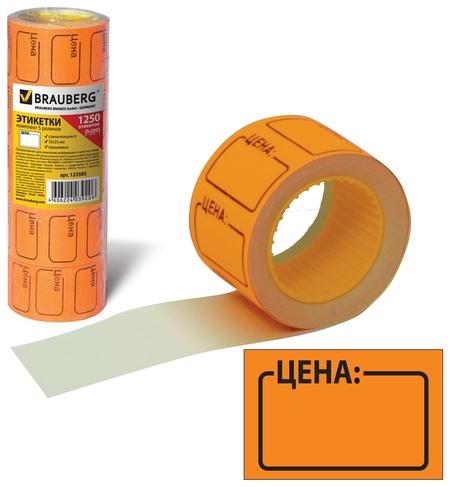 "Этикет-лента ""Цена"", 35х25 мм, оранжевая, комплект 5 рулонов по 250 шт., Brauberg  Brauberg"