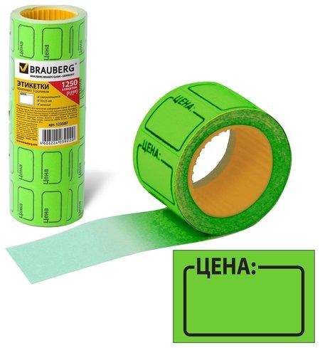 "Этикет-лента ""Цена"", 35х25 мм, зеленая, комплект 5 рулонов по 250 шт., Brauberg  Brauberg"