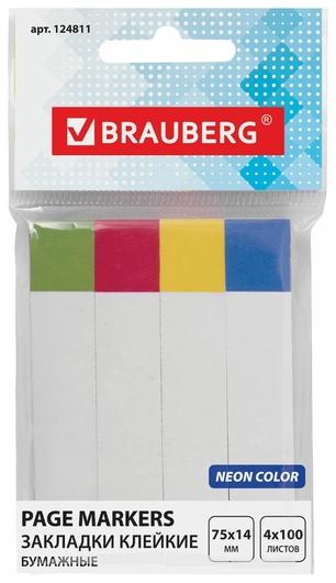 Закладки клейкие Brauberg белые с цветным краем, бумажные, 75х14 мм, 4 цвета х 100 листов  Brauberg