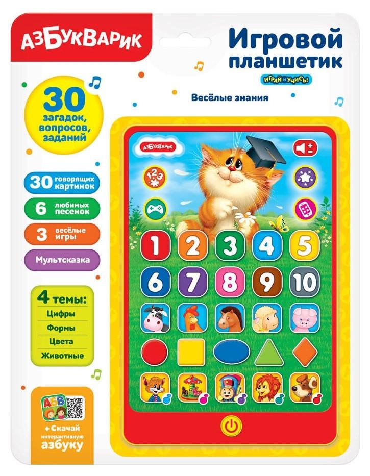Игровой планшетик Веселые знания  Азбукварик