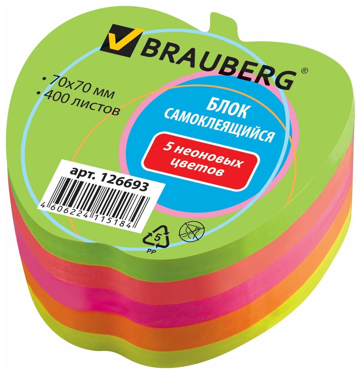 """Блок самоклеящийся (стикеры), фигурный, BRAUBERG, неоновый """"Яблоко"""", 400 листов, 5 цветов  Brauberg"""