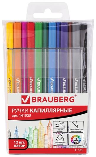 """Ручки капиллярные Brauberg, набор 12 шт., """"Aero"""", трехгранные, металлический наконечник, линия письма 0,4 мм  Brauberg"""
